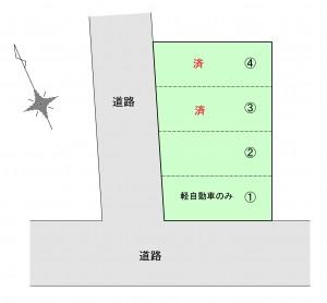 区画図(空き)