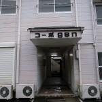 引土 貸しアパート