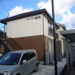 昭和台アパート 1K