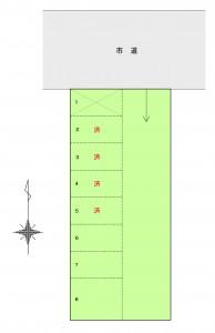 区画図  (空き)