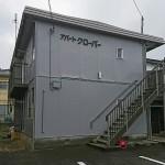 京田アパート【価格変更しました】