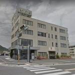 京田貸し事務所